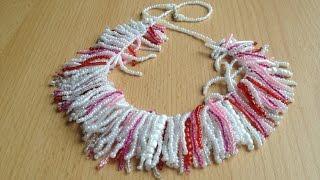 БУСЫ-БАХРОМА. УКРАШЕНИЯ из БИСЕРА. Nice beaded jewelry. DIY Бисероплетение.