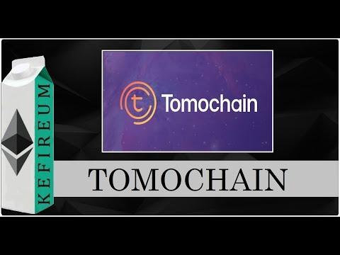 Tomochain - обзор проекта
