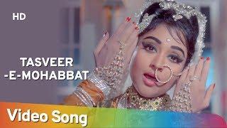 Tasveer-E-Mohabbat | Sunghursh (1968   - YouTube