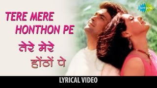 Tere mere hothon pe with lyrics | तेरे मेरे   - YouTube