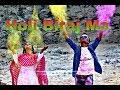 Holi Biraj Ma Official Song Video - Genius   Arjun Dancer   Rinky Mishra   AD Production