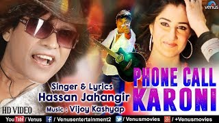 Hassan Jahangir | Phone Call Karoni - HD VIDEO | Latest Hindi Romantic Songs