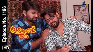 Attarintiki Daredi   4th  September 2018   Full Episode No 1196   ETV Telugu