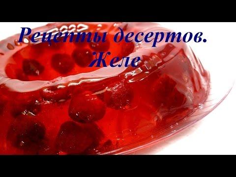 Какие фрукты можно при диабете и инфаркте