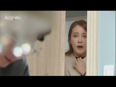 [The Dearest Lady] 최고의 연인 49회 - Jo An see So Hee&Byeonggi adultery 20160216
