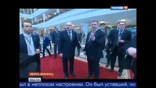 Охранники Порошенко зажали руками рот российской журналистке в Минске 12.02.2015 г.
