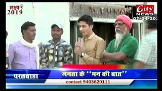 amravati city news live video - Kênh video giải trí dành cho