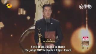 [ENGSUB] 161016 HU GE 胡歌 Audience's Choice for Actor Award 1/2 - Golden Eagle Awards 2016