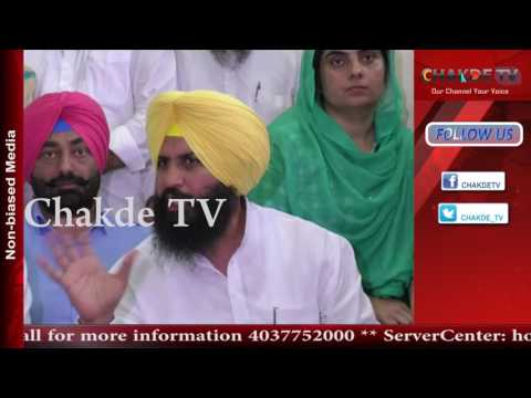 Simarjeet Singh Bains who claims to bring change in politics just discuss Seating Arrangement