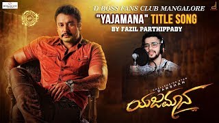 Yajamana Title Track Cover Song by Fazil Parthippady | Darshan | V Harikishna | Media House Studio