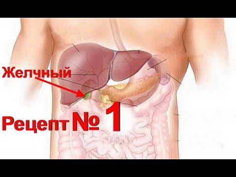 Гепатит с лечение на ранних сроках
