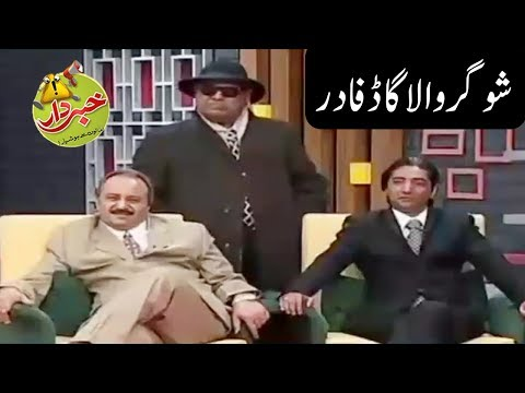 Sugar Wala Godfather – Honey Albela Agha Majid – Khabardar with Aftab Iqbal