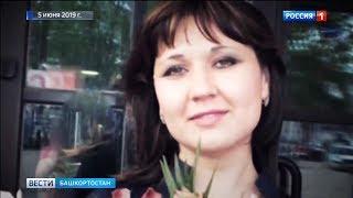 В Башкирии найден автомобиль сбежавшей с миллионами кассирши