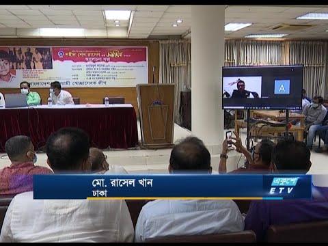 শেখ রাসেলের জন্মদিন উপলক্ষ্যে দিনব্যপী কর্মসূচি পালন করেছে আওয়ামীলীগ | ETV News
