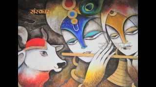 Shyam Tujhko Pukare Teri Radha