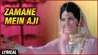Zamane Mein Aji -Lyrical | Jeevan Mrityu | Old Hindi Songs| Lata Mangeshkar Hits |Laxmikant Pyarelal