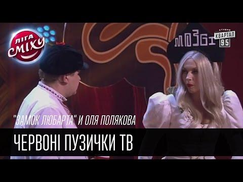 Володимир Кравчук, відео 12