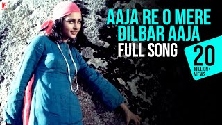 Aaja Re O Mere Dilbar - Full Song | Noorie | Lata Mangeshkar