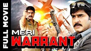 Meri Warrant│Full Movie│Srikanth Vimala Raman