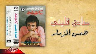 تحميل اغاني Sadek Qallini - Hams El Mezmar   صادق قليني - همس المزمار MP3