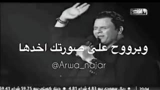 mohamed fouad tameny alek mp3