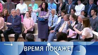 Сколько весит украинская правда? Время покажет. Выпуск от 13.06.2018