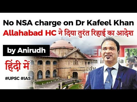 Dr Kafeel Khan relived from NSA charges - Allahabad High Court orders Dr Khan's immediate release