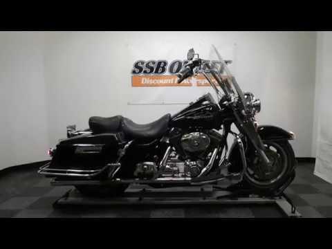 2007 Harley-Davidson Road King® in Eden Prairie, Minnesota