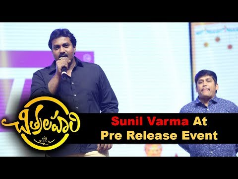 Sunil Varma at Chitralahari Movie Pre Release Event