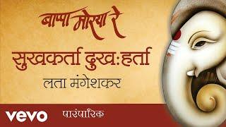 Sukhkarta Dukhaharta - Official Full Song   Bappa Morya Re   Lata Mangeshkar