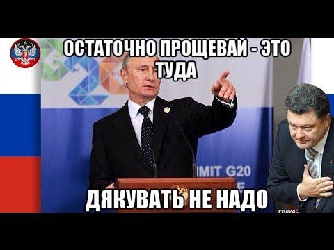 Разрыв дипотношений с Россией (анекдот про москаля и хохла от Вассермана)