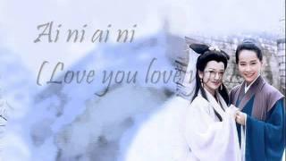 Gambar cover Bei Qing Mian Ju (OST White Snake Legend)