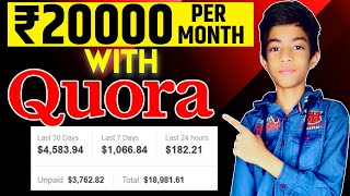 Quora se Paise Kaise Kamaye | Quora Kaise Chalaye | ₹20000 Per Month | Question and Answer | TA