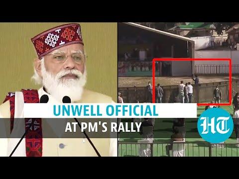देखो कैसे PM मोदी के बाद सरकारी हिमाचल में रैली के दौरान बीमार पड़ गए प्रतिक्रिया व्यक्त की
