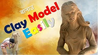 How To Make Life Size Statue Idol With Mud /clay - Echo-friendly, Easiest, Fastest And Effective Way