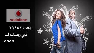 تحميل اغاني عبد الباسط حمودة MP3