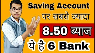 Interest Rate Upto 8% on  Bank Saving Account | Highest Interest Rate Paying Bank On Saving Account