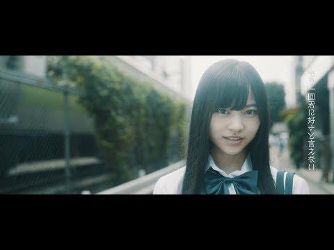 『もう一回君に好きと言えない』フルPV ( #monogatari #モノガ )