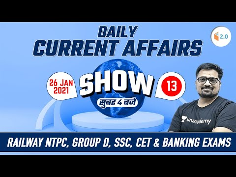 4:00 AM - All Exams 2021   Daily Current Affairs Show by Ankit Avasthi   26 Jan 2021