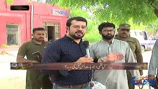 Son Killed His Own Father With Friend!! Must Watch   Mujrim Kon   24 July 2021   Rohi