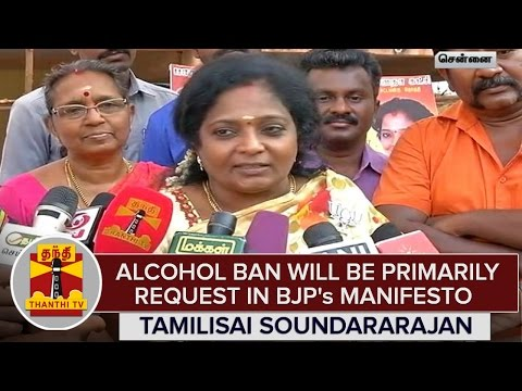 Alcohol-Prohibition-Will-Be-a-Primarily-Request-in-BJPs-Election-Manifesto--Tamilisai