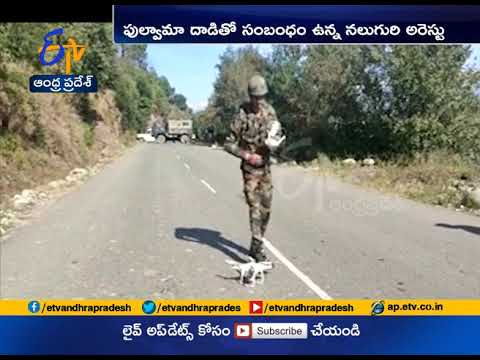 Powerful IED Detected by Army on Jammu-Poonch National Highway