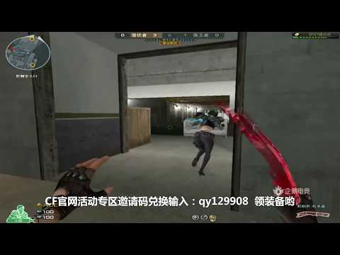 CrossFire: AK-47 VIP Inferno - Sub Base - Qiuyu #204