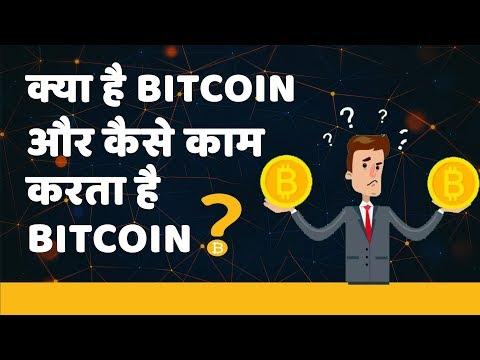 Kaip patikrinti bitcoin patvirtinimus