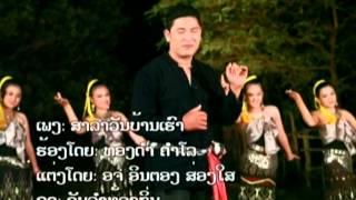 ທອງດຳ ຄຳໂລ ຂັບລຳທ້ອງຖີ່ນ ThongDam KhamLo KupLumTongTin DVD