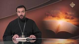 Кому Евангелие предрекает горе? [Евангелие дня]