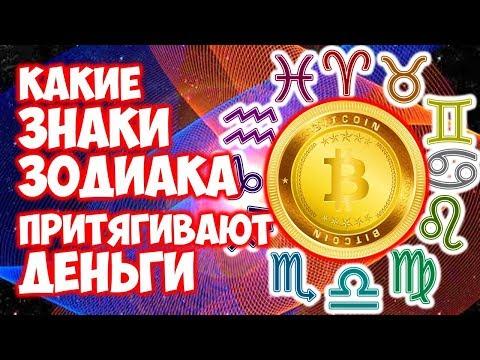 Криптовалюта форум отзывы