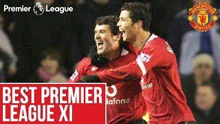Video WINNER Manchester United's Best Premier League XI! | Fans Vote | 1000 PL Games MP3, 3GP, MP4, WEBM, AVI, FLV Agustus 2019