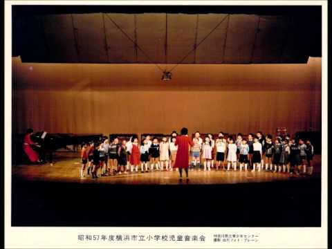 Arai Elementary School