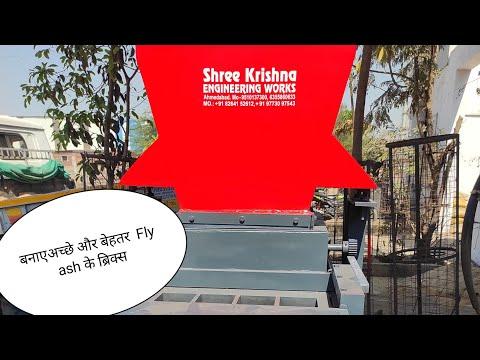 Fly Ash Bricks & Interlocking Block Making Machine